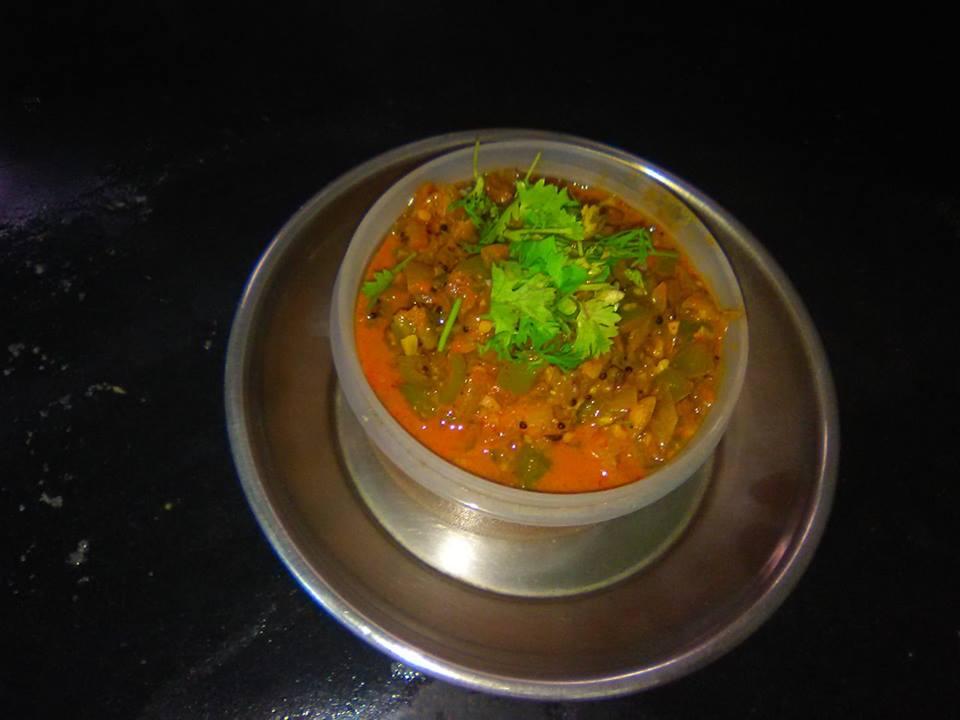 Curry of capsicum
