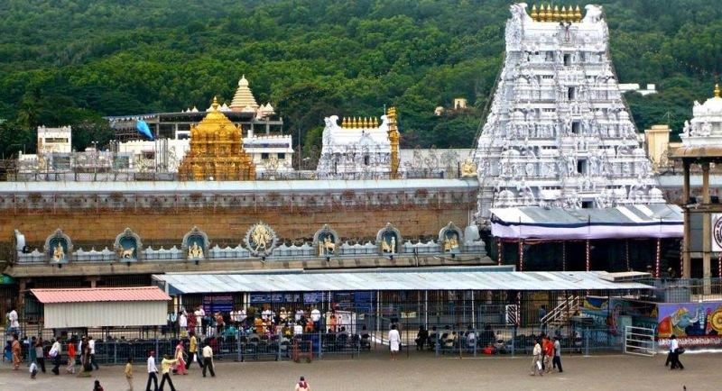 tirupati temple front view/chhayaonline.com